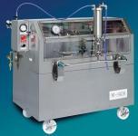 M-140K香精、色素、植物提取物专业加工设备