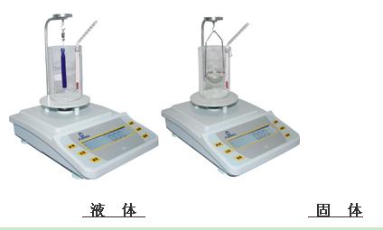 电子MD密度(比重)天平