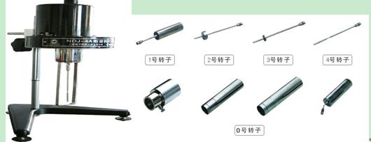 NDJ-4旋转式粘度计(产品编码2000LH103)