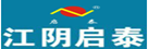 江陰市啟泰非金屬工程有限公司