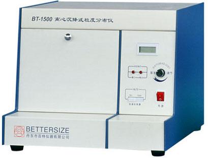 BT-1500 离心沉降式粒度分析仪