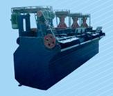 CGF系列非金属矿浮选机