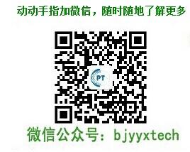 中国粉体技术网 微信公众号 粉子网 bjyyxtech