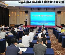 2014江西广丰黒滑石产业发展推介会成功举行