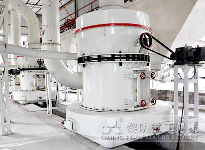 北方重工立磨机械 LM系列立式磨粉机资料