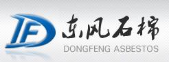 河北灵寿县东风矿产加工厂