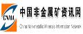 中國非金屬礦資訊網