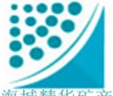 海城精华矿产有限公司