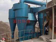 洛阳郑州钾长石氢氧化钙选粉机