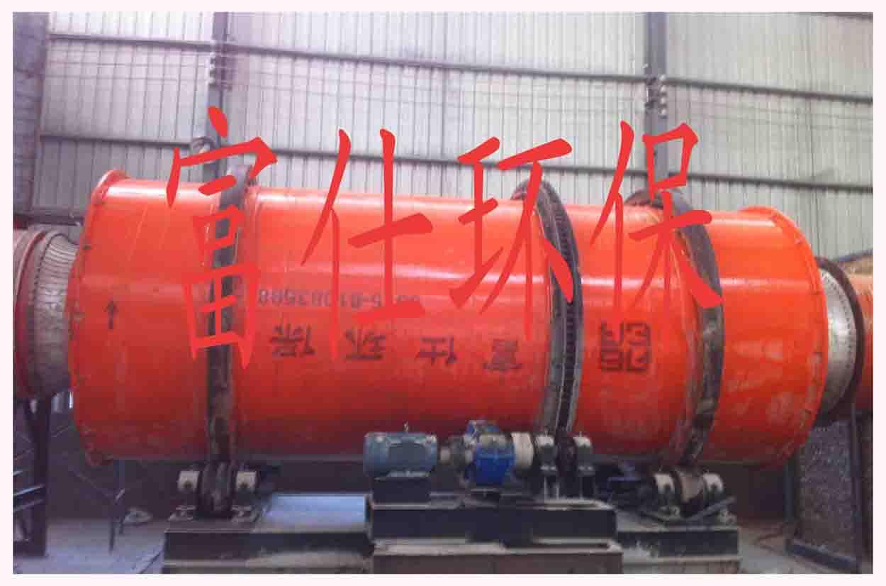 萤石粉烘干机|萤石粉烘干设备供应厂家