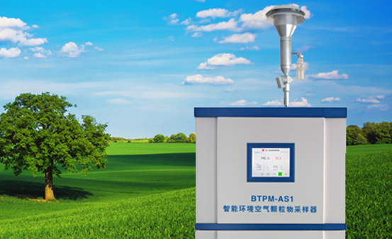 BTPM-AS1智能PM2.5环境空气颗粒物采样器