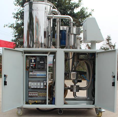 流化床实验室用气流磨