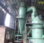 大型矿石雷蒙磨粉机