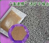 矿物干燥剂,活矿