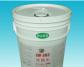 LW303桶裝模具洗模水
