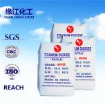 锐钛型钛白粉A201(高分散型)