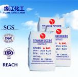 锐钛型钛白粉A101(通用型)