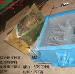 板结物料破碎机,片状块状散料破块设备,结块打散机械