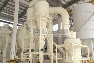 超大型雷蒙磨灰钙粉高产高效磨粉机