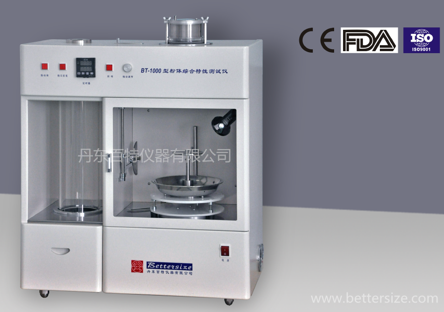 BT-1000 粉体综合特性测试仪