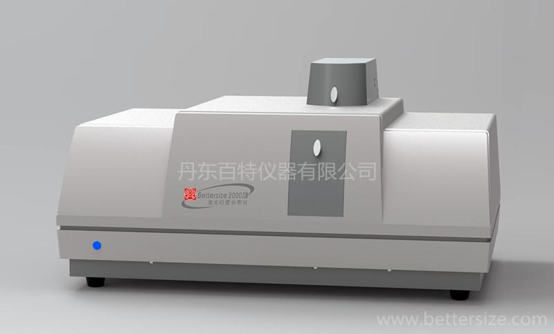 Bettersize2000E智能激光粒度仪