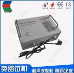 超声波系统专业超声波发生器上海超声波发生器