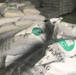 上海汇精纳米活性碳酸钙