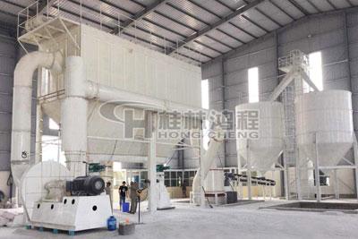 HCH白云石超细粉磨机,新型超细粉磨机