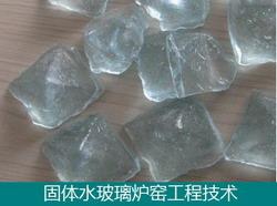 水玻璃炉窑工程