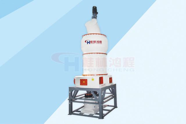 桂林鸿程磨粉机石英砂磨粉机