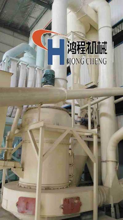 铁矿石磨粉机 2017新型矿山机械设备