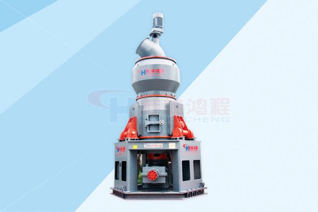 桂林矿山机械厂 矿渣立式磨粉机