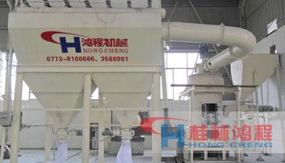 桂林鸿程矿山设备有限公司供应多型号雷蒙磨粉机