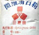 9月展商推荐 | 桂林金昇矿产品开发有限公司