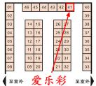 9月展商推荐 | 爱乐彩(天津)新材料科技有限公司
