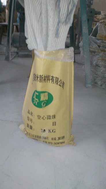 汇精活性空心微珠用于工业涂料