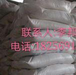 合肥纯碱、芜湖纯碱、马鞍山纯碱、淮南纯碱、蚌埠纯碱、黄山纯碱