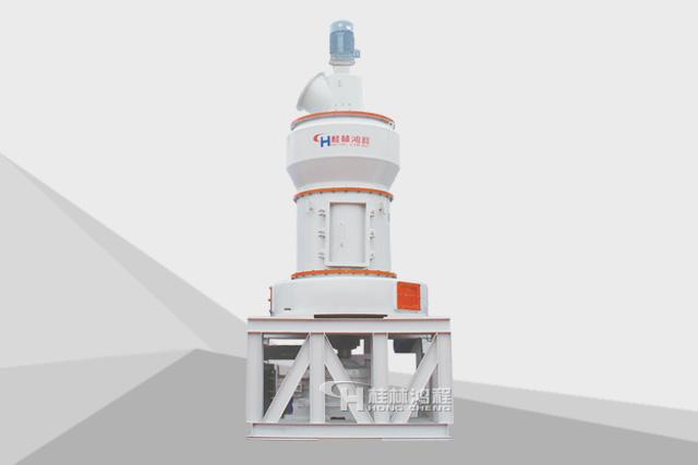 研磨粉机 大型超细磨粉机