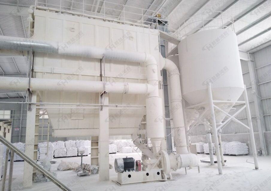 HCH环辊磨粉机水泥磨机磨煤机
