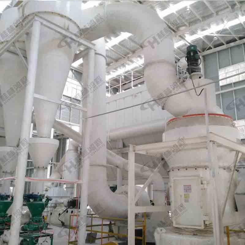 HCH超细环辊磨粉机大型磨矿是磨粉机设备