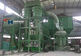 桂林鸿程石膏水泥磨粉机雷蒙磨磨粉机