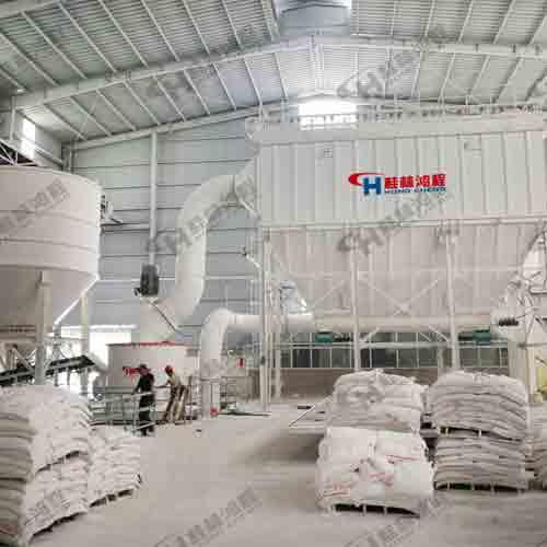 HCH超细环辊磨粉机硅灰石、锆英砂细粉磨粉机
