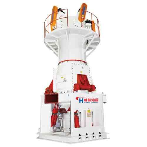 桂林鸿程矿山机械超细大型立式磨粉机水泥水渣钢渣立磨