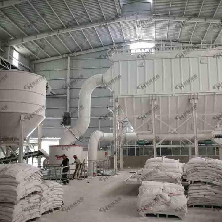 HCH超细环辊磨粉机石膏、白云石、钛白粉微粉磨粉机超细磨粉机