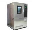 YN-HJ-1200L 可程式恒温恒湿试验箱