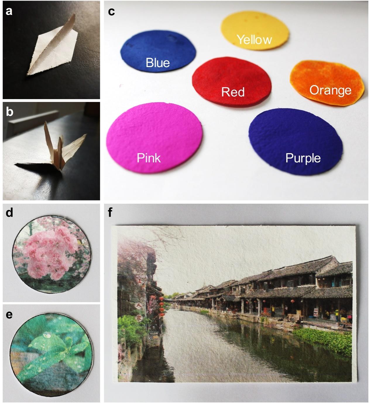上海硅酸盐所研制出新型火灾自动报警耐火壁纸