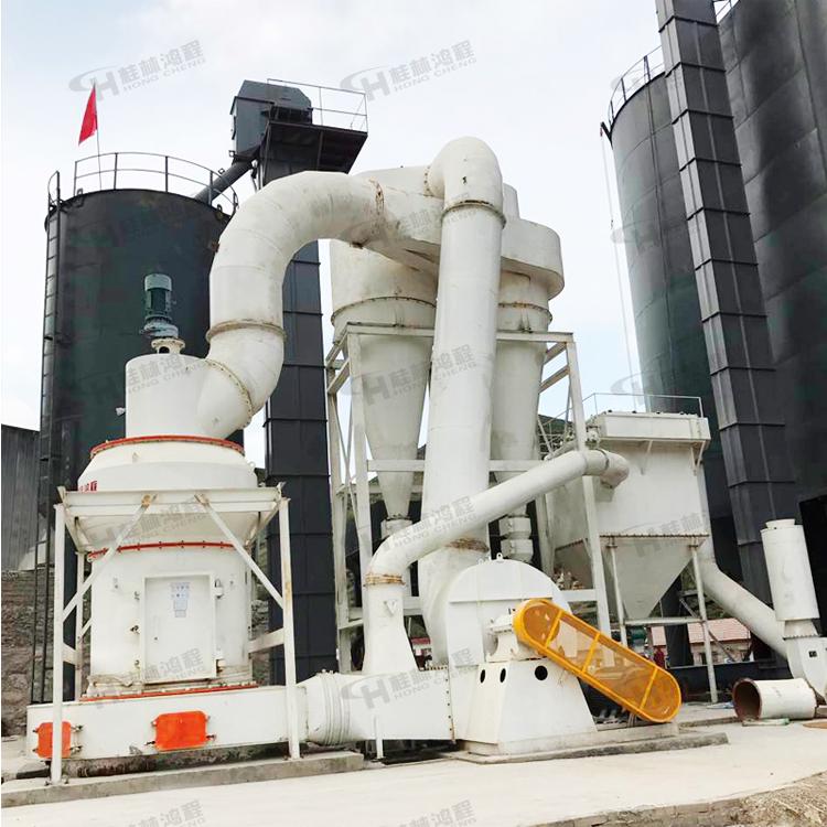 HC1700纵摆式磨粉机滑石、重晶石、方解石雷蒙磨粉机