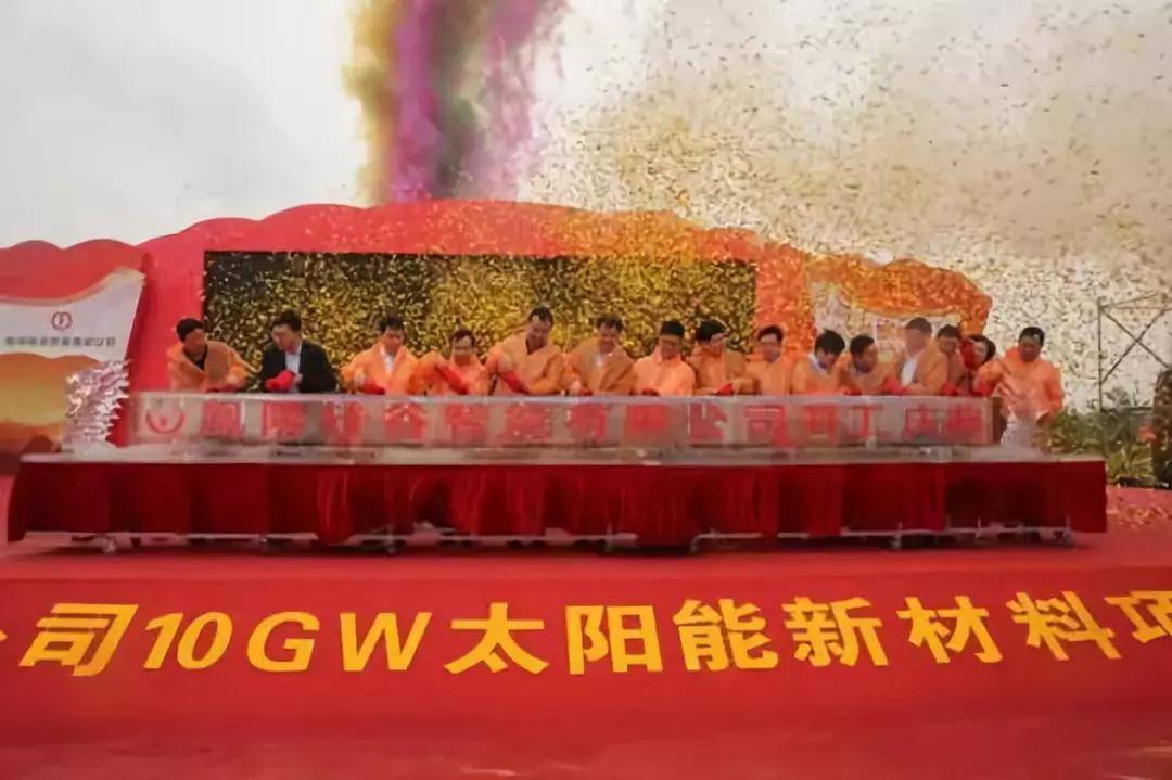 总投资50亿元!安徽凤阳超薄超白光伏玻璃生产线开工!