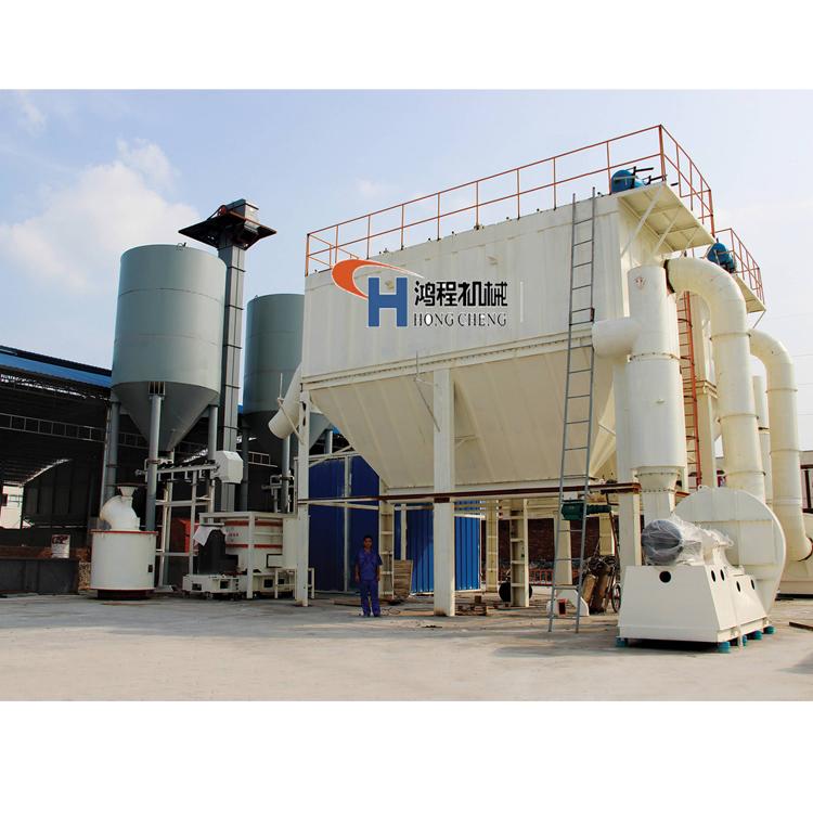 超细磨粉机鸿程HCH2395赤泥、方解石超细磨