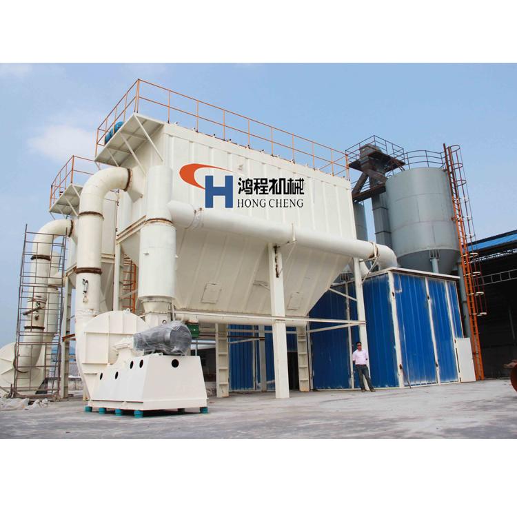 鸿程HCH超细磨粉机干法超细磨石灰石微粉磨机